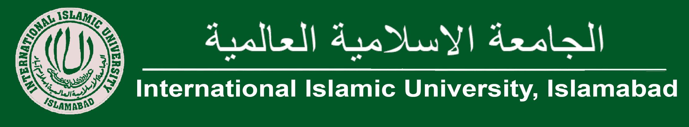 iiui logo